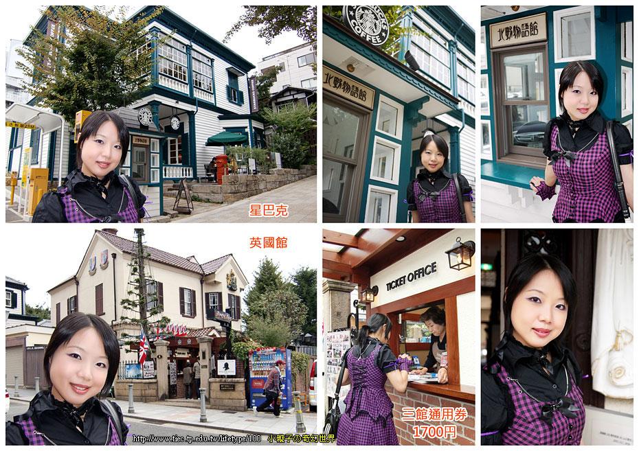 2010-10-31-04.jpg